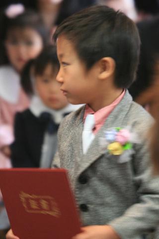 卒園証書の恒太