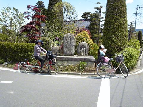自転車の真紀さんと瑞雪