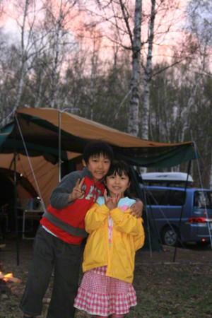 キャンプ場の恒太と瑞雪